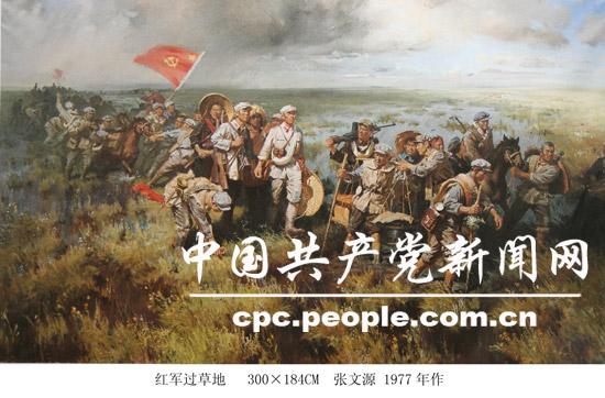 QQ新中国象棋换棋盘棋子