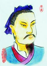 058 崔寔(约103年~约170)_思...
