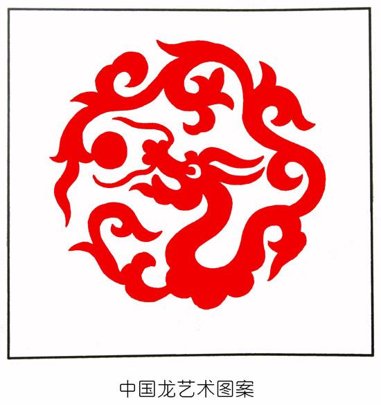 组图 国徽图案几易其稿 博采众长图片