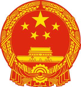 组图 国徽图案几易其稿 博采众长  国大典之前,新中国国徽图案的征