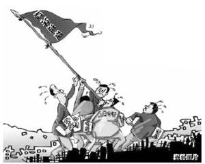 道德软实力提升经济发展