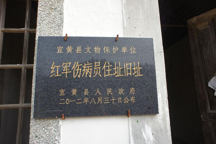 宜黄县东陂镇梅岭东风村